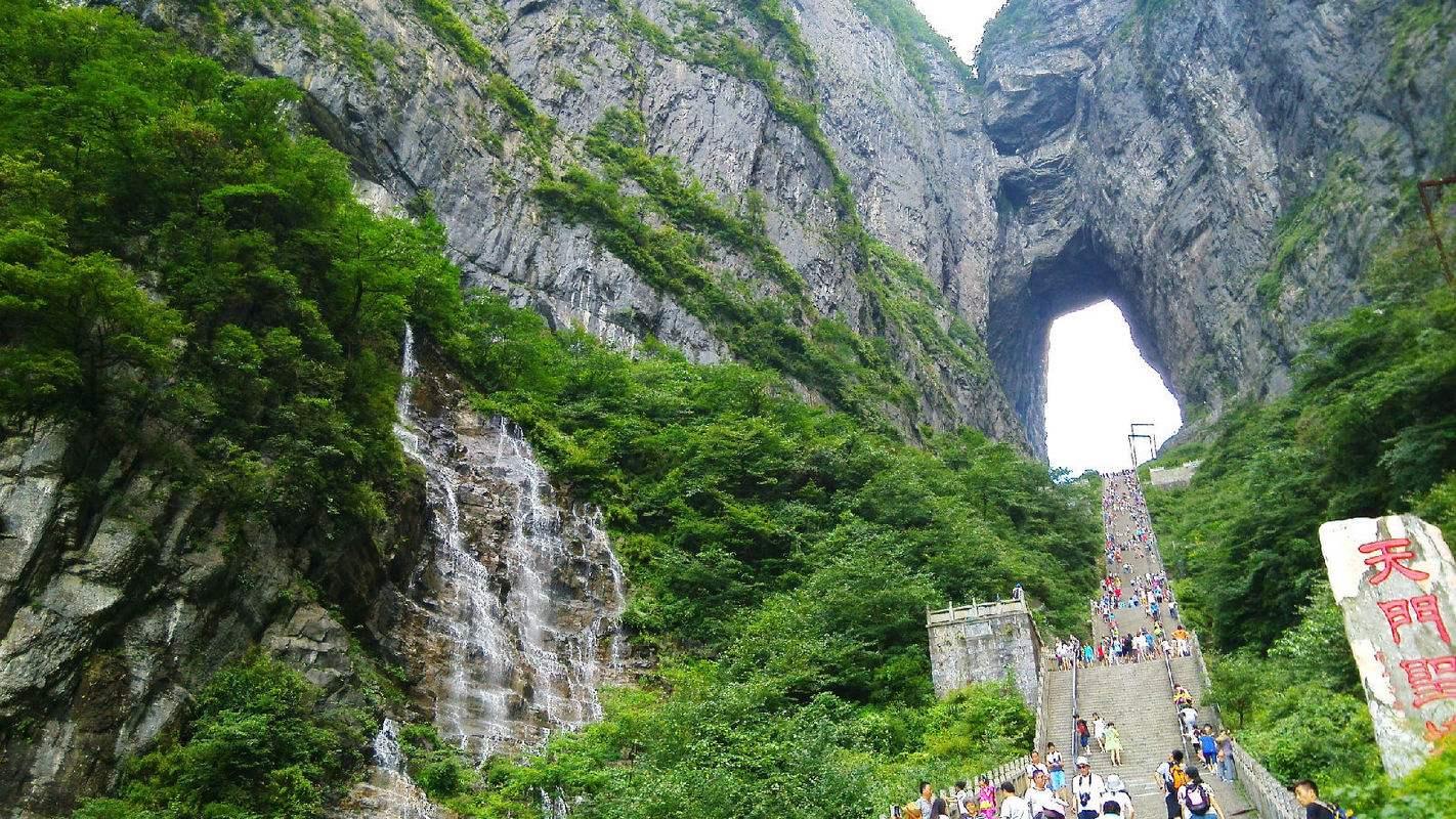 1 Day tour for Zhangjiajie Avatar park or Tianmenshan or Rafting in Mengdonghe