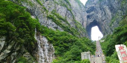1 Day tour for Zhangjiajie Avatar park or Tianmenshan or Rafting in Mengdonghe