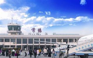 Changde Taohuayuan Airport Flights Time Table(2017 April-November)