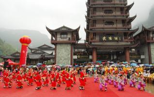 Tujia Shaking Hand Dance