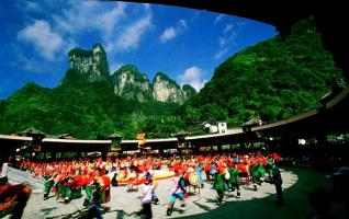 Dehang Miao People to Celebrate Siyueba Festival