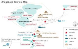 Wulingyuan & Tianmenshan & Grand Canyon Tourism Map