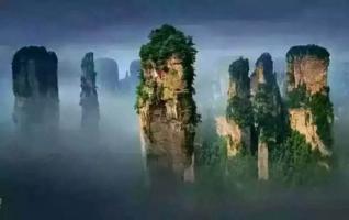 Zhangjiajie Tourism PICKING UP Guide Words