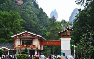 Zhangjiajie tourism attractions collection[Photo Gallery]