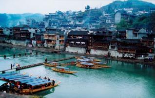 About Xiangxi