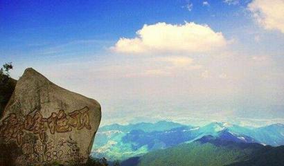 Yongzhou-Mount Emperor Shun National Park