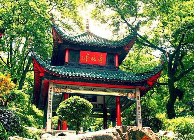 Yuelu Mountain2