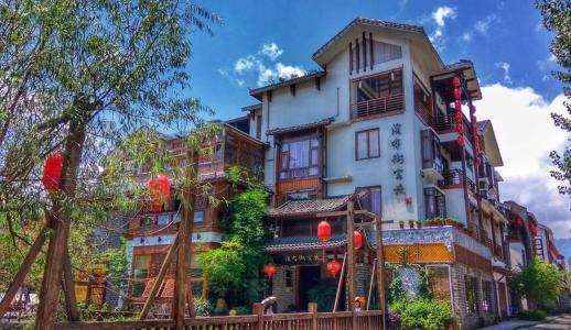 Xibu Street Cultural Inn