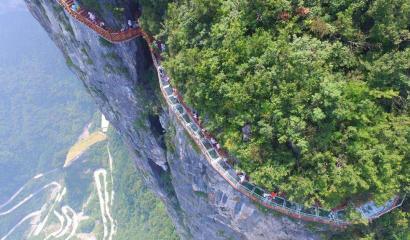 Zhangjiajie Glass Plank Road