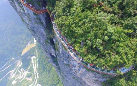 Zhangjiajie Glass Plank Road