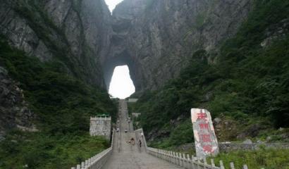 Tianmenshan's Mountain Escalator