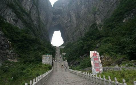 Tianmenshan's Mountain Escalator