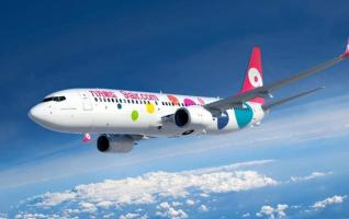 Direct Flights Links Changsha and Mandalay
