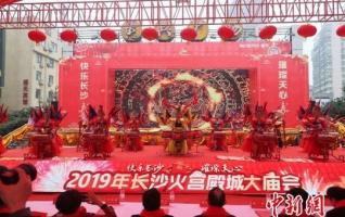 2019 Changsha Fire Palace Temple Fair Opens