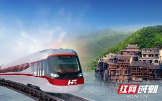 Construction begins on maglev line in Fenghuang
