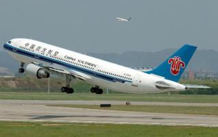 Changsha-Macao Direct Flight to Open Oct. 27
