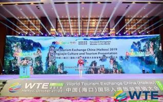 Zhangjiajie Shines at World Tourism Exchange China (Haikou) 2019