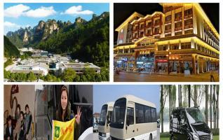 ZHANGJIAJIE TOURISM ONE-STOP SERVICE