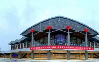 Zhangjiajiexi Railway Station