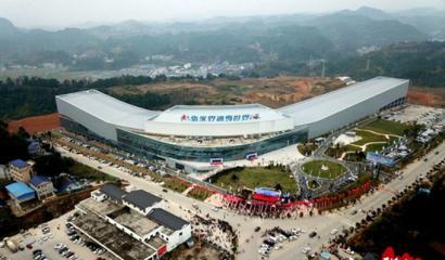 Zhangjiajie Snow World