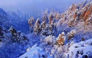 Zhangjiajie Launches Ten Winter Tourism Activities