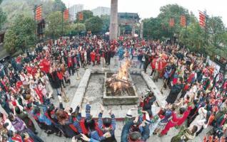 Tujia Minority Spring Festival Celebrations in Zhangjiajie