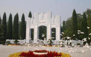 Hunan Zhijiang Becomes China's Second International City of Peace